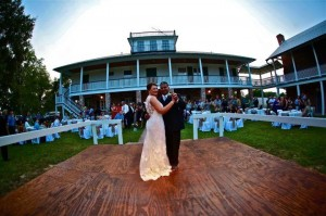 Baton Rouge wedding venues